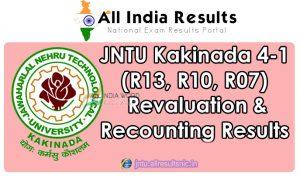 JNTUK 4-1 (R13, R10, R07) Revaluation/Recounting Results 2017-2018