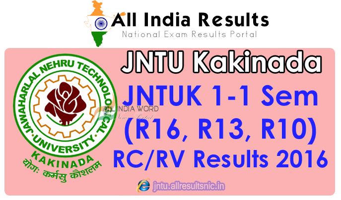 JNTUK 1-1 Sem (R16, R13, R10) Revaluation/Recounting Results