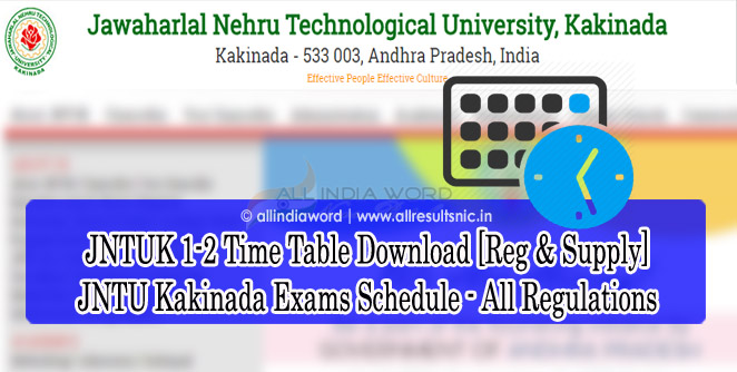 JNTUK 1-2 Time Table 2018 Download - JNTU Kakinada Exams Schedule