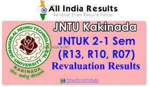 JNTUK 2-1 (R13, R10, R07) Revaluation/Recounting Results 2017-2018
