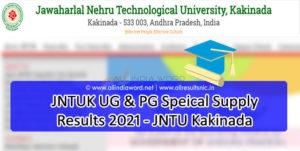 JNTUK UG & PG Special Supply Exam Results 2021 - JNTU Kakinada
